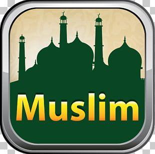 Mecca Quran How To Be A Muslim: An American Story Salah Islam PNG