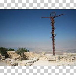 Mount Nebo Holy Land Madaba Promised Land Cana PNG