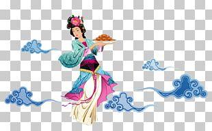 Mooncake Qingdao Mid-Autumn Festival Happiness Change PNG