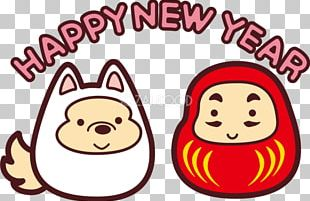 New Year Card Dog Illustration PNG