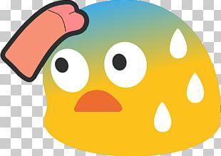 Emoji Discord 動く絵文字 ResetEra Emote PNG