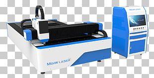 Fiber Laser Machine Laser Cutting Laser Engraving PNG