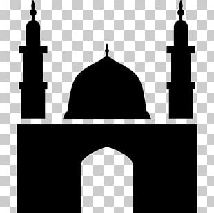Computer Icons Mecca Islam Mosque PNG