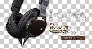 Headphones High-resolution Audio Headphone Amplifier JVC Kenwood Holdings Inc. Kenwood Corporation PNG