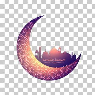 Islam Mosque Muslim Moon Ramadan PNG