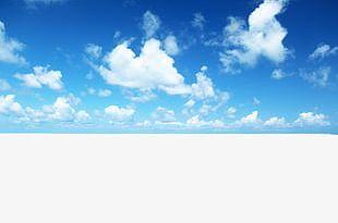 Qinhuangdao Blue Sky Background PNG
