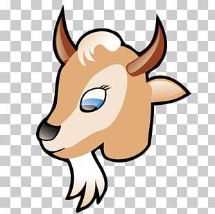 Boer Goat Pygmy Goat Nigerian Dwarf Goat Black Bengal Goat PNG