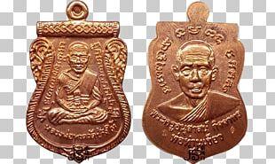 Wat Doi Mae Pang Wat Ratburana Copper Thai Buddha Amulet PNG