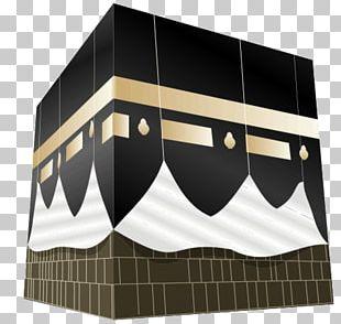 Kaaba Great Mosque Of Mecca Hajj Islam Qibla PNG