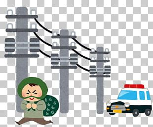 Utility Pole Electricity Electric Utility Column Public Utility PNG