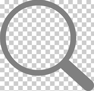 Simple Grey Search Icon PNG