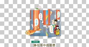 Graphic Design Plastic Brand Font PNG
