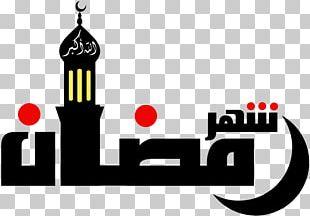 Ramadan Manuscript Qur'an Month Islam PNG