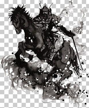 Samurai Illustration PNG