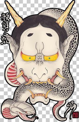 Japan Tattoo Png Images Japan Tattoo Clipart Free Download 840 x 819 jpeg 381 кб. japan tattoo png images japan tattoo