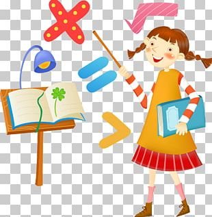 Mathematical Game Mathematics Worksheet Multiplication PNG
