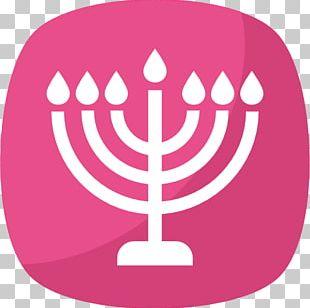 Menorah Emoji Judaism Hanukkah Jewish Holiday PNG