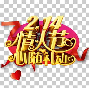 Valentine's Day Poster Qixi Festival Graphic Design PNG
