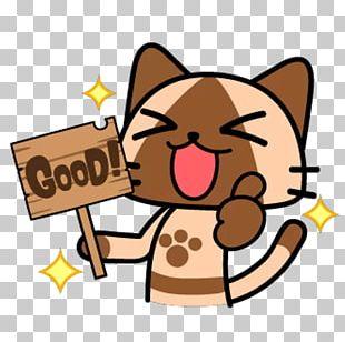 Cat Sticker Telegram Felyne LINE PNG