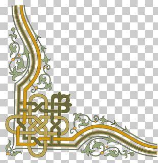 Text Ornament Kazakh Frames Internet Archive PNG