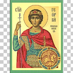Saint George Bead Embroidery PNG