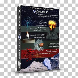 Cinema 4D Thinking Particles Special Effects Visual Effects Film PNG