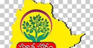 Kakatiya Kala Thoranam Telangana Ku Haritha Hāram Telugu Language