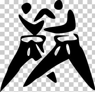 Judo Martial Arts Sport PNG