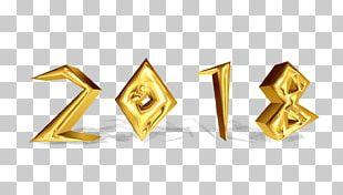 Desktop New Year PNG