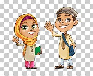 Quran Islam Muslim Child PNG