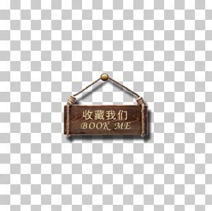 Handbag Coin Purse Brown Metal PNG
