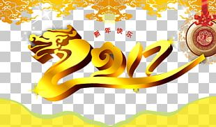 Chinese New Year New Years Day PNG