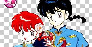 Ryu Kumon Akane Tendo Ranma ½ Genma Saotome Manga PNG