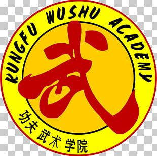 France Manguiat Learning Center (Grace Learning Center) Chinese Martial Arts Wushu Karate PNG