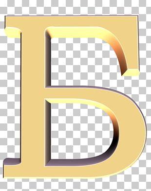 Letter Alphabet Phone PNG
