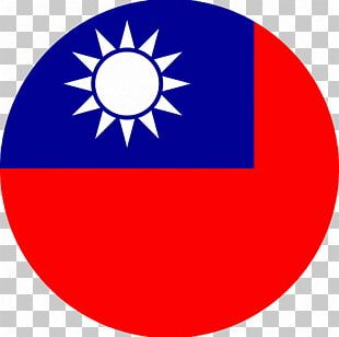 Taiwan Flag Of The Republic Of China Computer Icons Special Municipality PNG