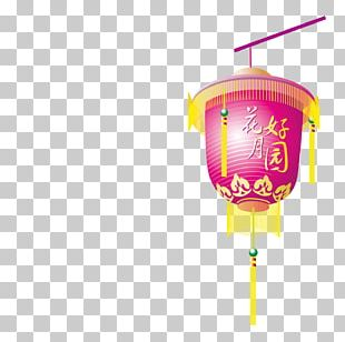 Mooncake Lantern Mid-Autumn Festival Chinese New Year PNG