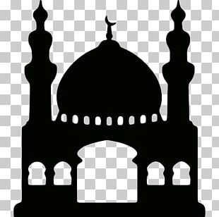 Kaaba Mosque Computer Icons Islam PNG