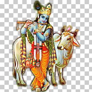 Krishna Janmashtami Radha Krishna Desktop PNG