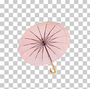 Umbrella Pink Icon PNG