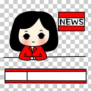 Brand Cartoon Computer Icons Logo PNG
