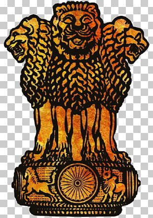 Lion Capital Of Ashoka Sarnath Museum Government Of India State Emblem Of India National Symbols Of India PNG