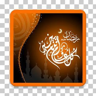 Ramadan Eid Al-Fitr Eid Mubarak 2018 World Cup Islam PNG
