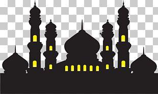Mosque Ramadan Islam Illustration PNG