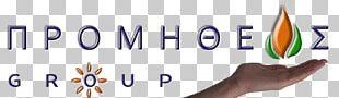 Logo Organization Finger Brand Font PNG