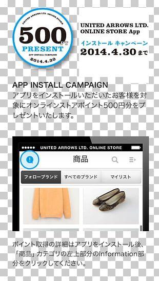 United Arrows Ltd. Mail Order Brand Online Shopping Logo PNG