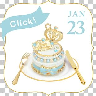 Wedding Ceremony Supply Royal Icing Cake Decorating Uta No Prince-sama STX CA 240 MV NR CAD PNG