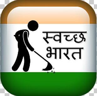 Swachh Bharat Abhiyan Clean India Logo Quiz 2017 PNG