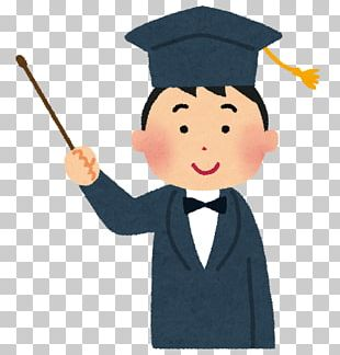 Doctorate Graduate University 課程 Master's Degree Student PNG