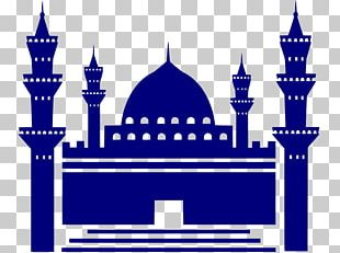 Sultan Ahmed Mosque Mecca Sultan Ahmad Shah State Mosque White Mosque PNG